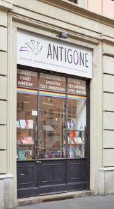 Antigone Library